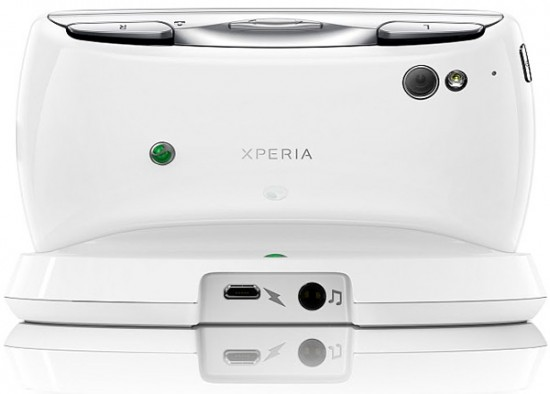 White Xperia Play exclusive for O2