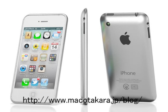 iphone5-mockup